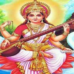 Jai Saraswati Mata जय सरस्वती माता Aarti in Hindi and English Script