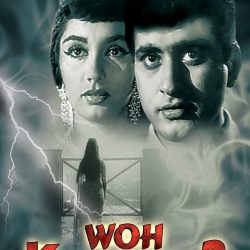 Lag Ja Gale (लग जा गले) Song Lyrics From Movie Woh Kaun Thi