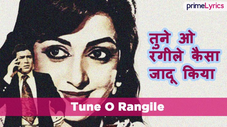 Tune O Rangile Lyrics in Hindi and English